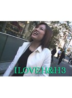 「I LOVE H&H 3」のパッケージ画像