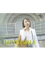 (tt678)[TT-678] I LOVE H&H 4 ダウンロード