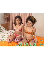 LOVE × 2 GIRLS 1 ダウンロード