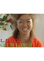 LOVE × 2 GIRLS 2 ダウンロード