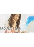 「WORKING GIRL 1」のパッケージ画像