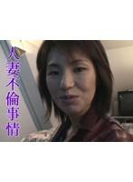 (tta038)[TTA-038] 人妻不倫事情 ダウンロード