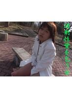 (tta044)[TTA-044] 過剰性愛を乞う女 ダウンロード