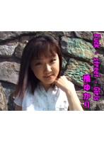 Fuck・street・Girls2 橘ゆかり ダウンロード