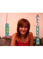 (tta099)[TTA-099] ALL・NUDE 素顔 佐藤優花 ダウンロード