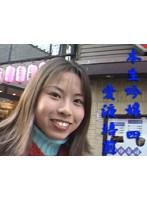 (tta106)[TTA-106] 本生吟嬢 四 愛液培煎 ダウンロード