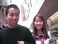 姦魔輪姦レイプ 放課後に秘められたメル友の罠(前編) 藤原舞 2