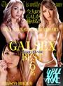 【スマホ推奨】今、旬のGALが魅せる!! GALSEX BEST 6名