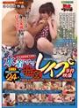 千葉県○○浜海水浴場 水着ママ拉致レイプ事件映像「お願い!助けて!口でしてあげるからレイプはやめて!」