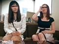 女性差別許さない!猥褻物は有害!エロ本出版社に抗議に来たフェミニストおばさん達に媚薬を飲ませたら…「あんたたちの卑猥な雑誌のせいで世の中の女性がバカにされるのよ!!」 5
