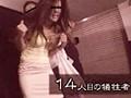 [TURA-022] 東京・神奈川連続発生 買い物帰り美人妻拉致レイプ事件映像 「やめてーいれないで!中で出されたら妊娠しちゃうから」