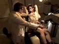 [TURA-028] 歯科医師より投稿 拘束レイプから一転! 媚薬を塗られマン汁をたらしチンポを求める奥さんたち 「やめてください!!」「なに塗った?!」「アン、やばい気持ちいい」