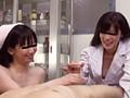 どんなEDインポも治します!フルボッキ保証!行列のできるED治療院のベテラン女医と看護婦がエロ過ぎてフル勃起したボク 突然パンツを脱げと命じられ女医とナースに見られ触られ… 2