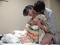 静岡県伊東市某温泉旅館 老舗温泉宿の女将にデカチン18cm見せたらヤレた「えっ!もう朝ですか?あっスミマセン、ハダカで寝てしまったもので」 No.8