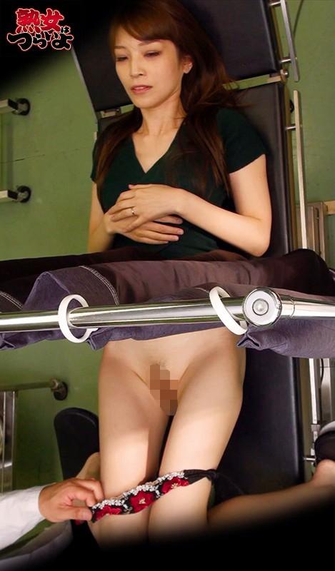 泌尿器科医師の性的欲求を満たす為の映像集 人生最大の屈辱を与える快感 澄ました気品のある女性患者に電マを当てオシッコをお漏らしさせること 屈辱とは無縁であろう女性にオシッコを漏らすという失態を与え晒すwww
