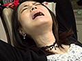 (tura00351)[TURA-351] 歯科医院拘束 衝撃動画!欲求不満な奥さんが被害者!? 拘束されて身動きが取れない奥さんが電マをクリに当てられたら予想外な結果にwww 「あぁぁぁんダメダメぇダメぇおしっこ漏らしちゃう〜」 ダウンロード 6