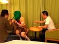 コミ○コスプレイヤー4 眠剤強姦 あい丸(仮名)