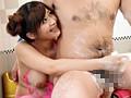 淫乱巨乳ソープ嬢 さとう遥希 5