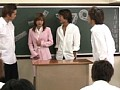 (ueix001)[UEIX-001] 衝撃レイプ S級女優12人が犯された! ダウンロード 6