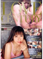 LOVE CENTURY ダウンロード
