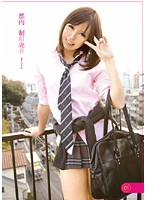 (urad012)[URAD-012] 都内 制服売春 01 Jちゃん ダウンロード