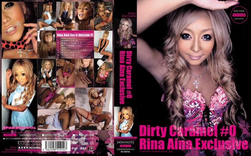 Dirty Caramel #0 Rina Aina Exclusive