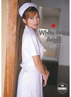 (urad00053)[URAD-053] 白衣のいいなり天使 あんな 森崎杏那 ダウンロード