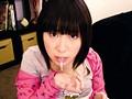 桃色泡姫 湯洗美少女 湯女名「さやか」 3