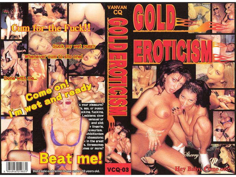 GOLD EROTICISM