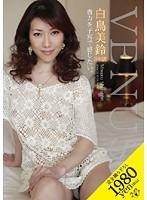 (venu00015)[VENU-015] 白鳥美鈴 38歳 ダウンロード