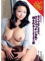 (venu00106)[VENU-106] 近親相姦 ろくでなしの父と、母さんのでっかいお乳に埋もれることしかできない僕 はるか悠 ダウンロード
