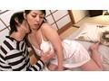 幻母 世界で一番エロい母 村上涼子 14