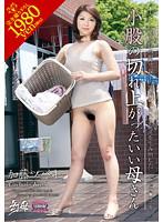 (venu00260)[VENU-260] 幻母 小股の切れ上がったいい母さん 加藤ツバキ ダウンロード