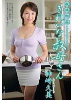 VENU-344 - A Beautiful Family Incest Aunt Kanzaki Kumi