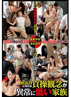 (venu00386)[VENU-386] 新・近親相姦 貞操観念が異常に低い家族 川上ゆう ダウンロード