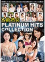 S級熟女 PLATINUM HITS COL...