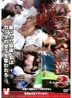 (vicd009)[VICD-009] 偽装バス痴漢 2 ダウンロード