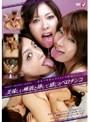 ~甘美で卑猥な女3人レズ性活~ 美味しい唾液と挿して感じるベロチンコ