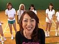 浣腸スポーツ大会 今度は団体戦! の画像8