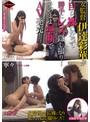 女監督 伊達彩華が自ら裸になって勝手にレズ隠し撮り!その...