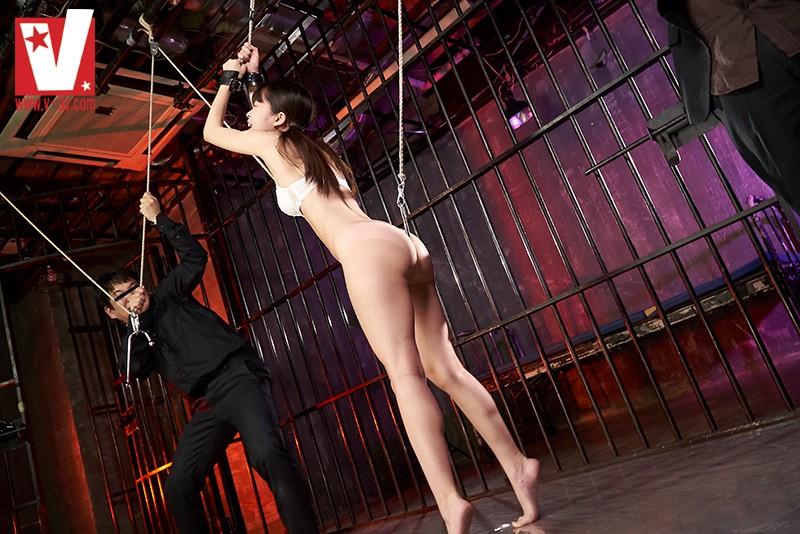 引き裂きアナル拷姦 舞園かりん の画像6