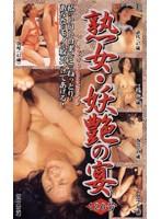 (vjl002)[VJL-002] 熟女 妖艶の宴 120分 2 ダウンロード