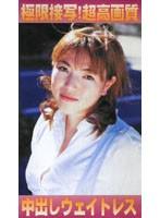 (vmp015)[VMP-015] 中出しウェイトレス まりえ20歳 ダウンロード
