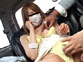 素人お姉さん「マスクするから浣腸脱糞してもらえませんか?」2 サンプル画像 No.2