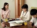 [WANZ-499] 娘のお友達と子供を作るので私、母親辞めます。 卯水咲流