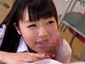 (wanz00531)[WANZ-531] いじめっ娘JKの杭打ち騎乗位中出し つぼみ ダウンロード 1
