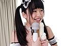 [WANZ-568] 子作りはご奉仕の一環 妊娠OK美少女メイド 姫川ゆうな