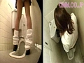 トイレ盗撮