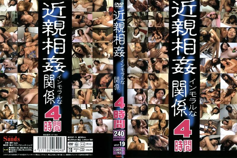人妻、横尾朱音出演の近親相姦無料熟女動画像。近親相姦 インモラルな関係
