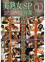 (went21)[WENT-021] 美熟女SP4時間 1 ダウンロード